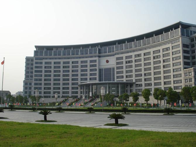 浙江衢州衢江区人民政府办公大楼