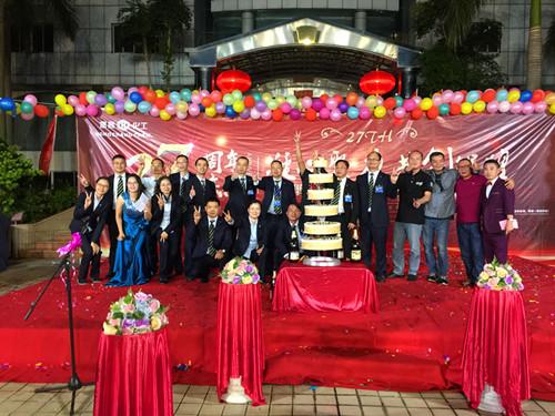"""""""凝心聚力 共创辉煌""""——vwin德赢公司vwin手机成立27周年庆典成功圆满成功"""